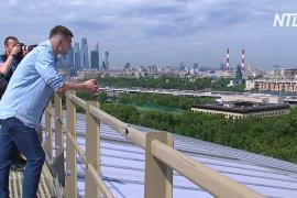 На крыше стадиона «Лужники» открывается смотровая площадка