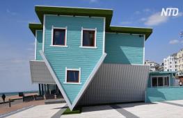 Дом вверх головой появился в британском городе Брайтон