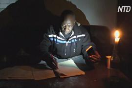 В Зимбабве – самые масштабные отключения света за несколько лет
