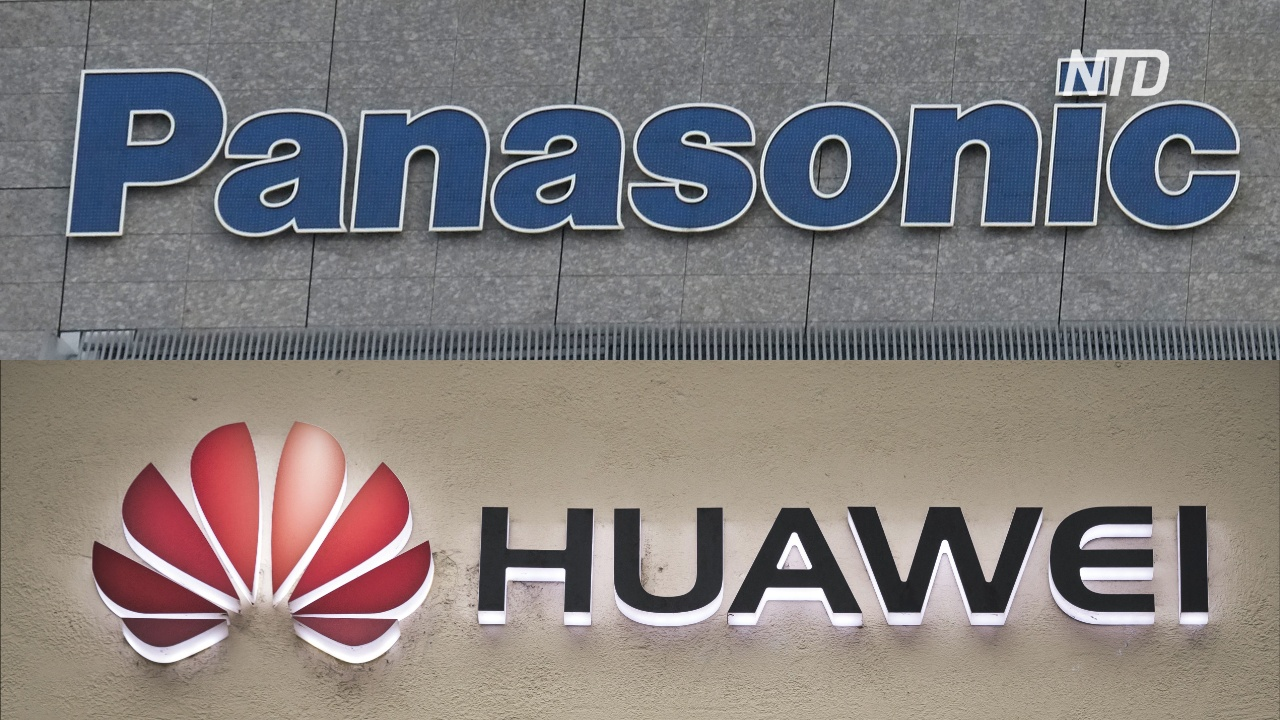 Panasonic прекращает поставлять Huawei некоторые комплектующие
