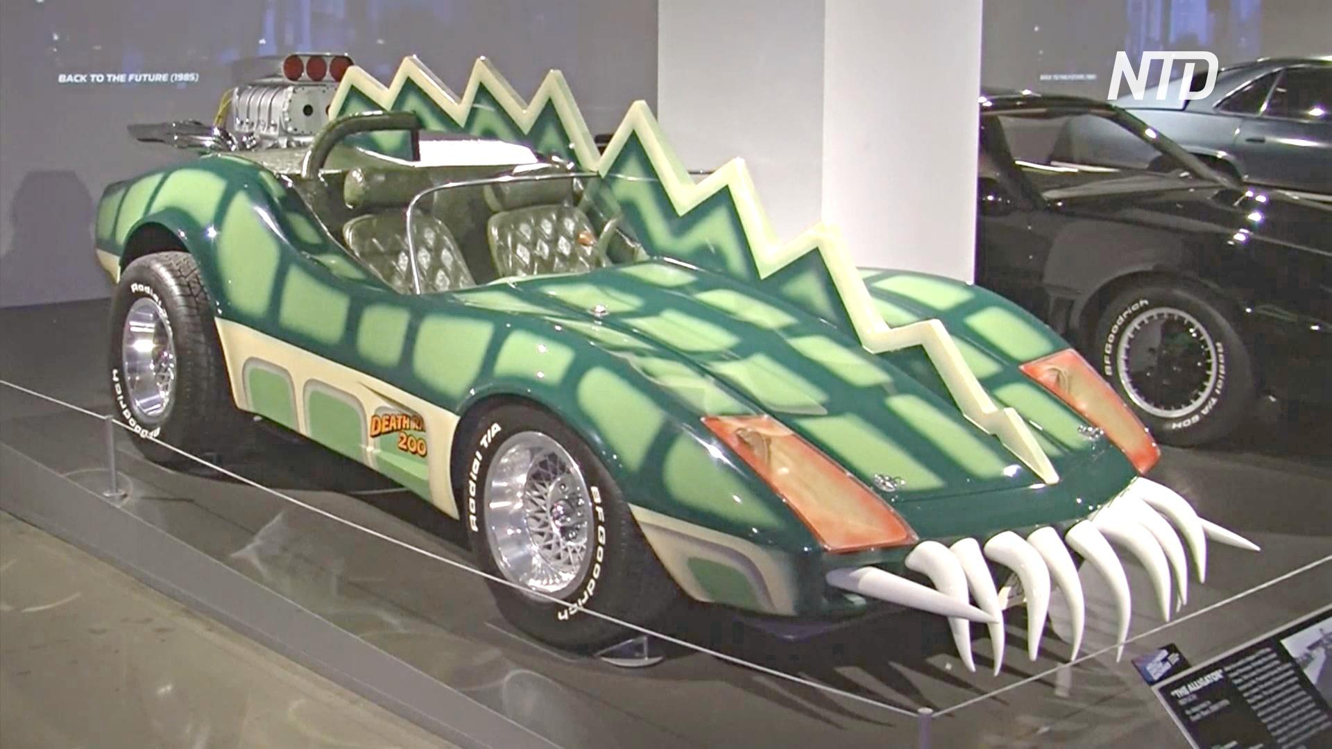 Выставка фантастических автомобилей из блокбастеров проходит в США