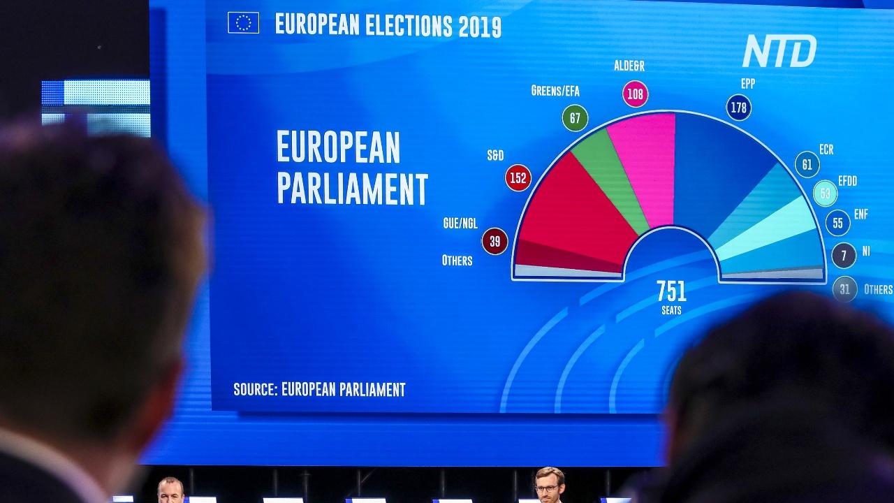 В ЕС определились с составом Европарламента на ближайшие 5 лет