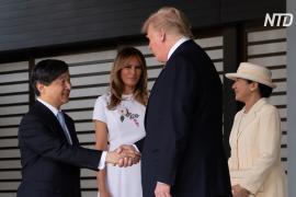 Дональд Трамп встретился с новым японским императором