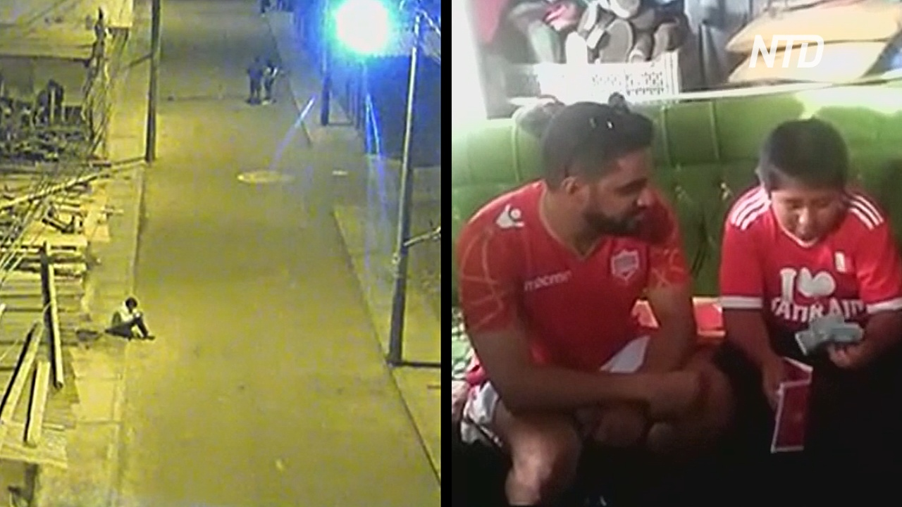 Бизнесмен из Бахрейна помог перуанскому мальчику, который учился при свете уличного фонаря