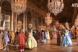 Версальский дворец на одну ночь вернулся во времена королей
