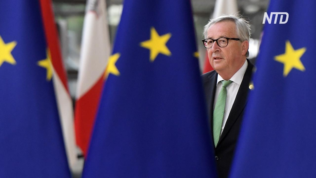 В ЕС не могут определиться с кандидатом в председатели Еврокомиссии