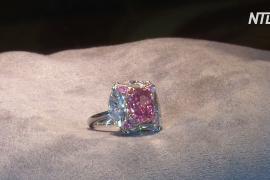 Дом Christie's продал розовый бриллиант «Бабл-гам» за $7,5 млн