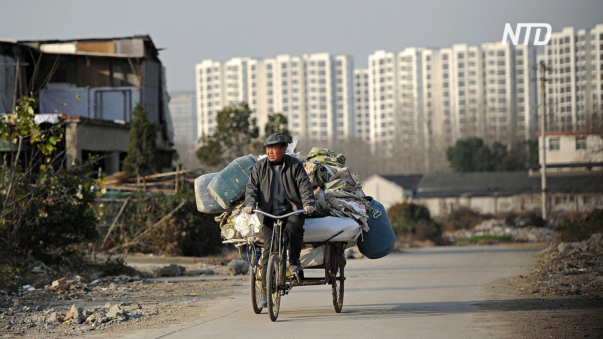 Стремительное экономическое развитие в Китае коснулось не всех