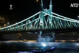 В Дунае продолжают искать корейских туристов с затонувшего судна