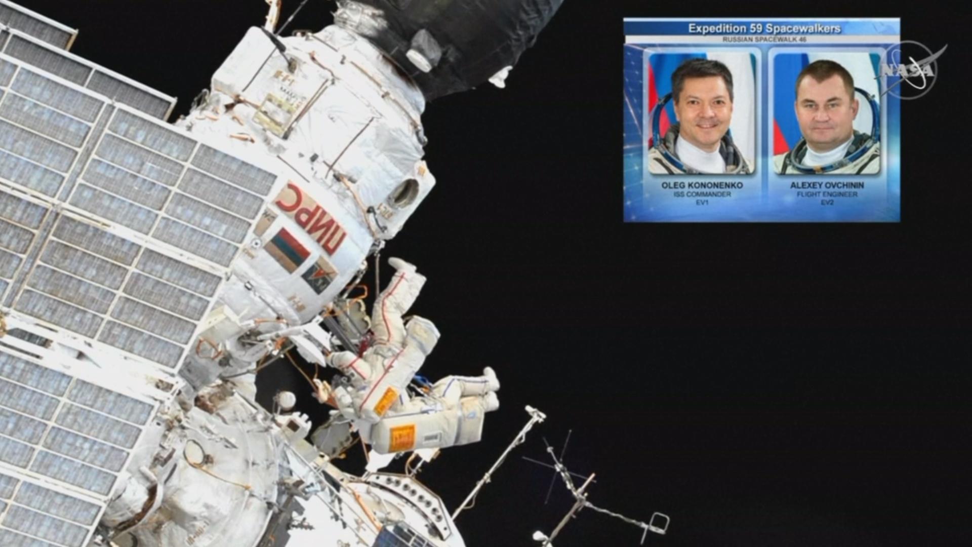 Кононенко и Овчинин из открытого космоса поздравили Алексея Леонова
