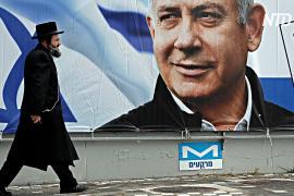 Израиль ждут новые выборы уже в сентябре