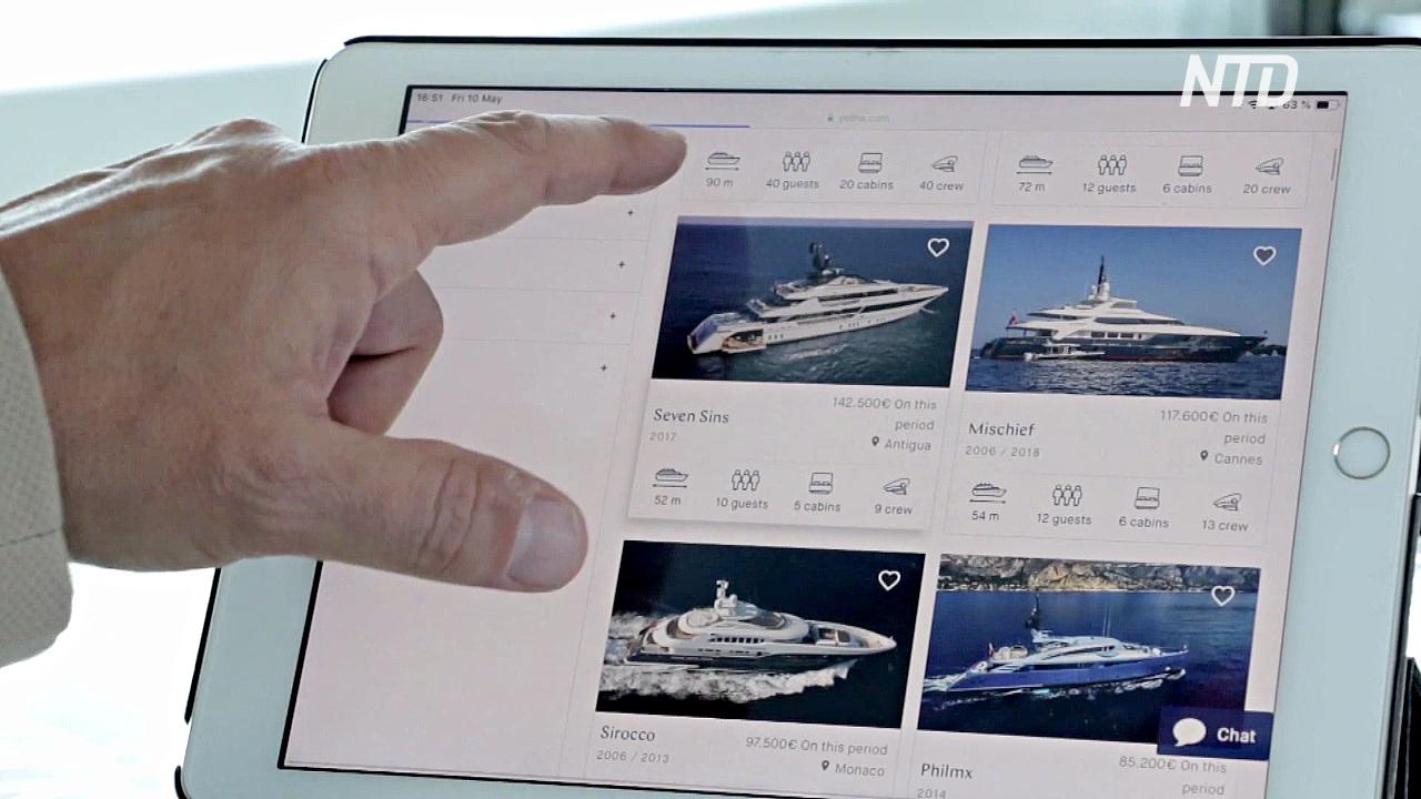 В Монако теперь можно забронировать яхту через Интернет
