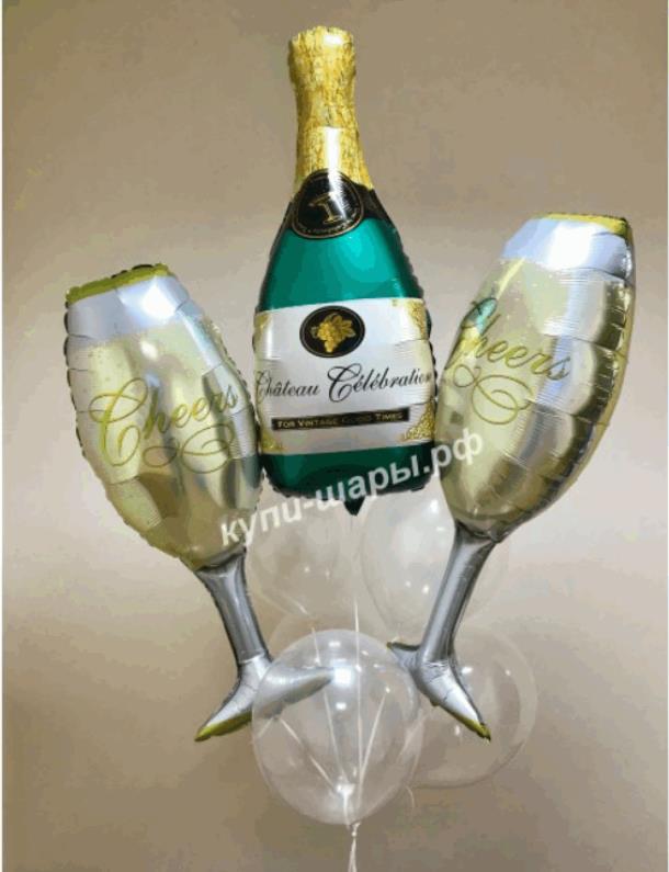 Букет из воздушных шаров Шампанское