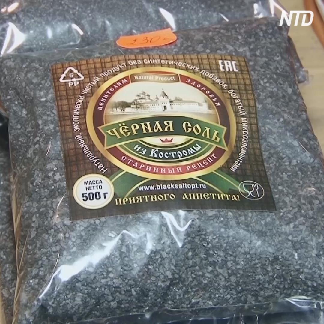 Что такое чёрная соль, и в чём её полезные свойства