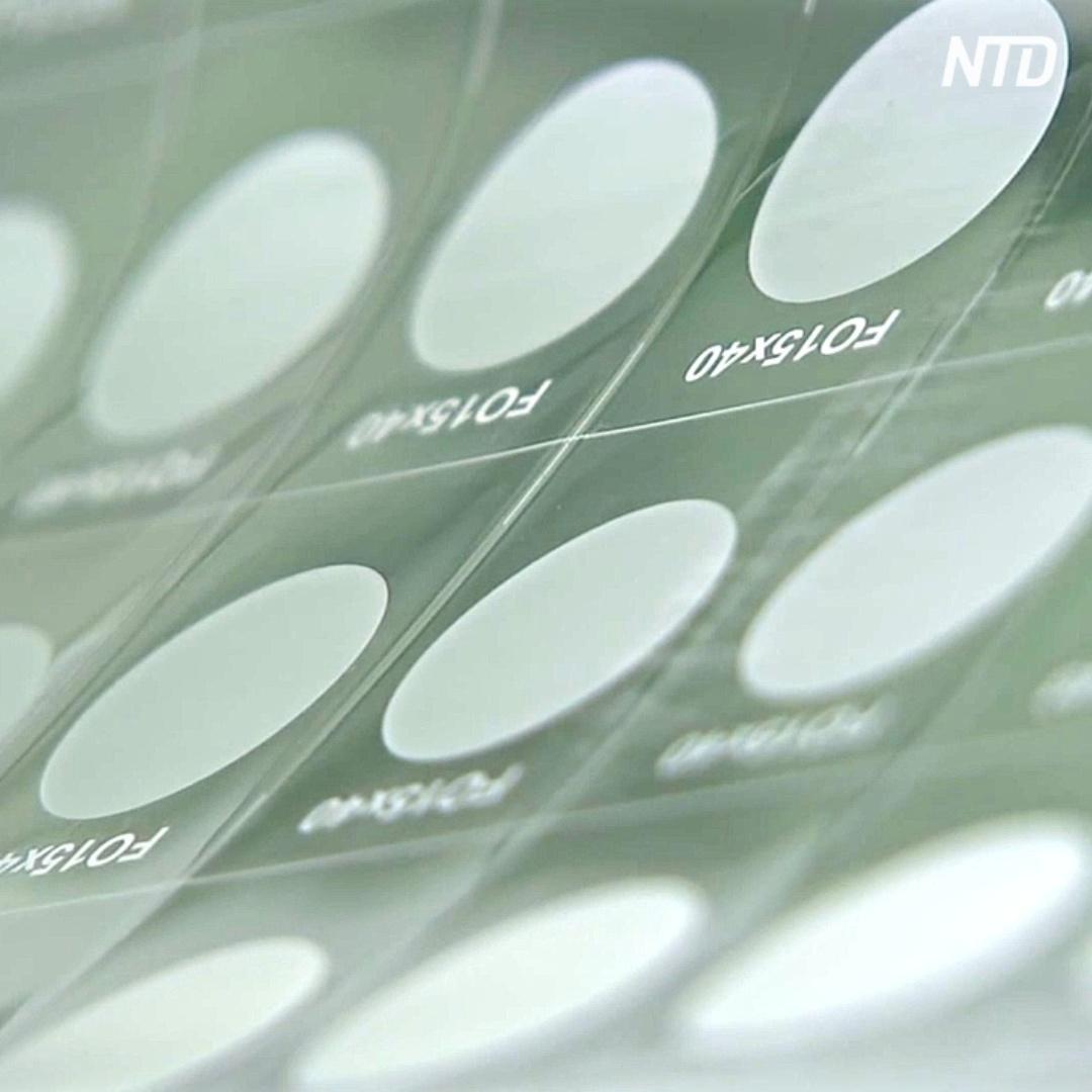 «Умные» нанолампы делают в Чехии