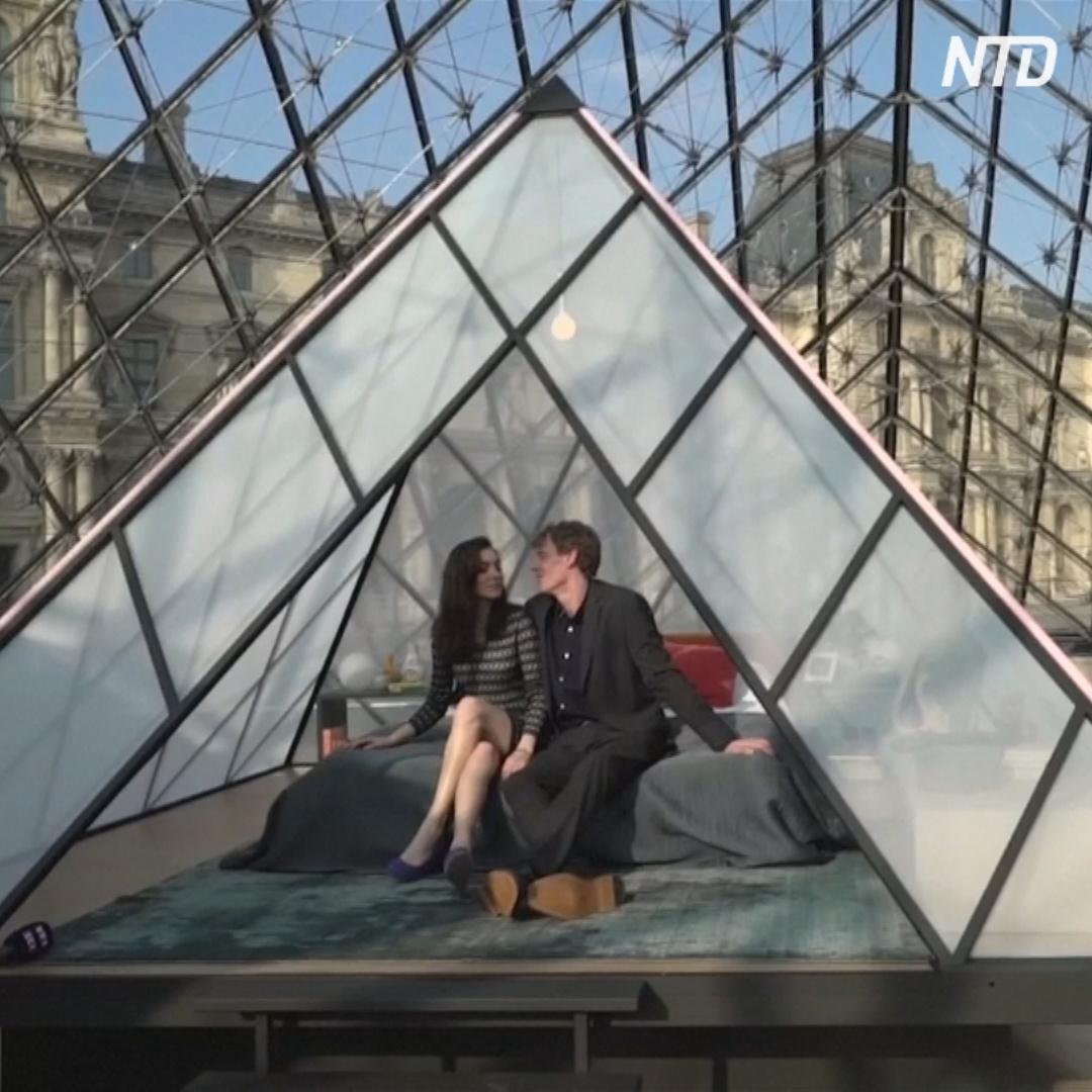 Шанс века: молодая пара провела ночь в Лувре