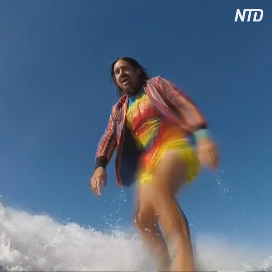 Сёрфинг помогает в лечении психологических заболеваний