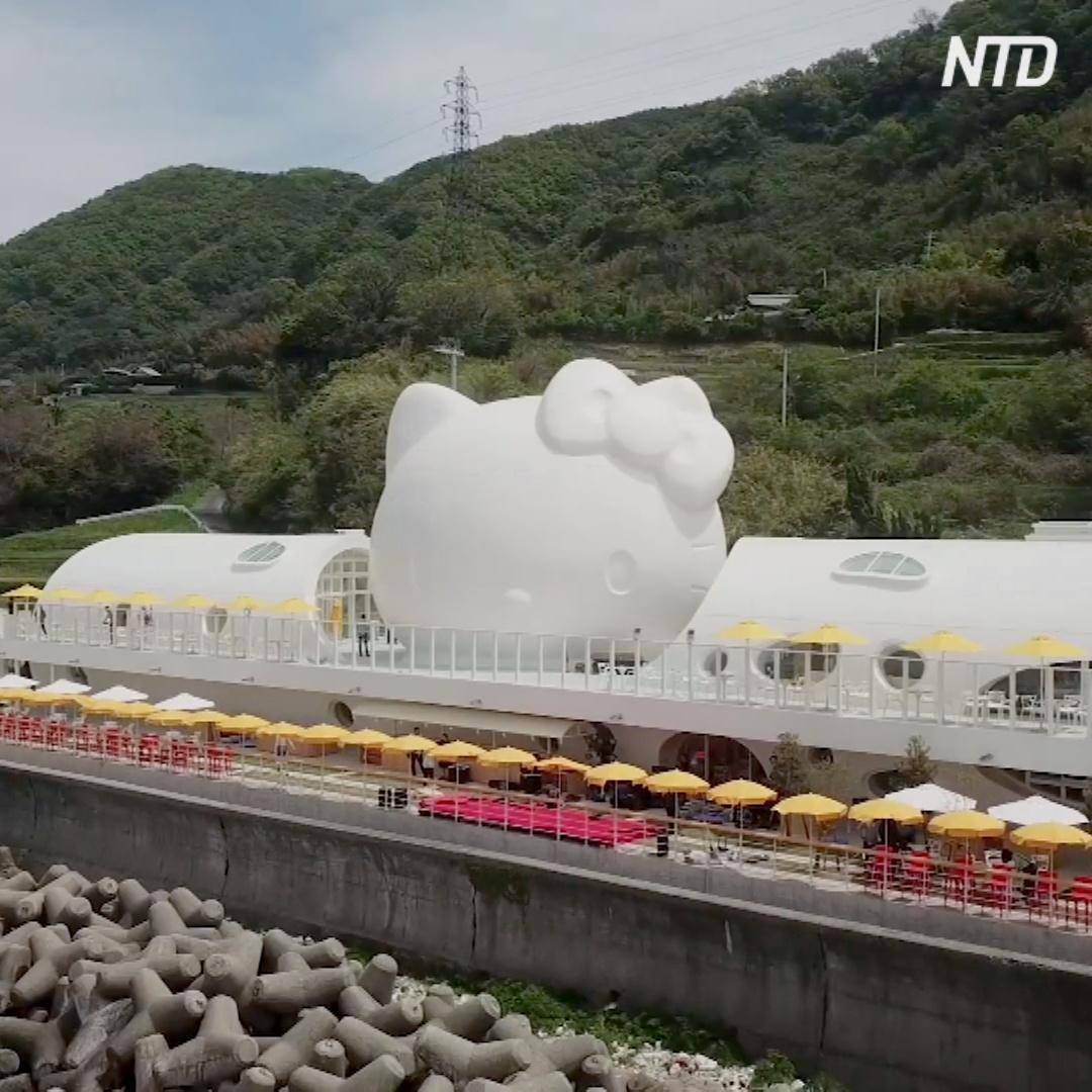 Новый ресторан Hello Kitty привлекает посетителей на остров Авадзи