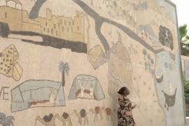 Гигантская мозаика иорданского города претендует на рекорд Гиннесса