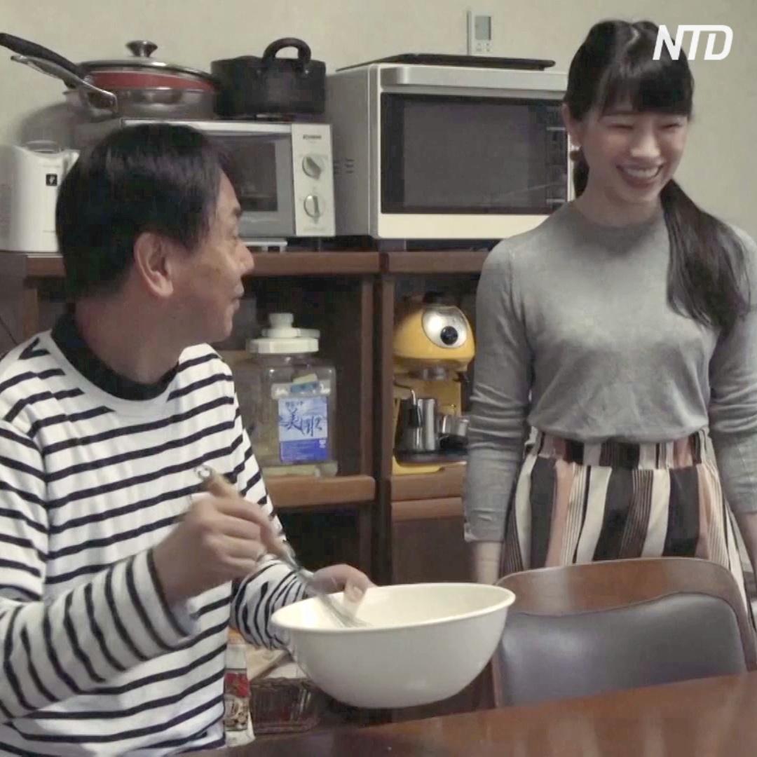 Вам одиноко? В Японии семью можно взять напрокат