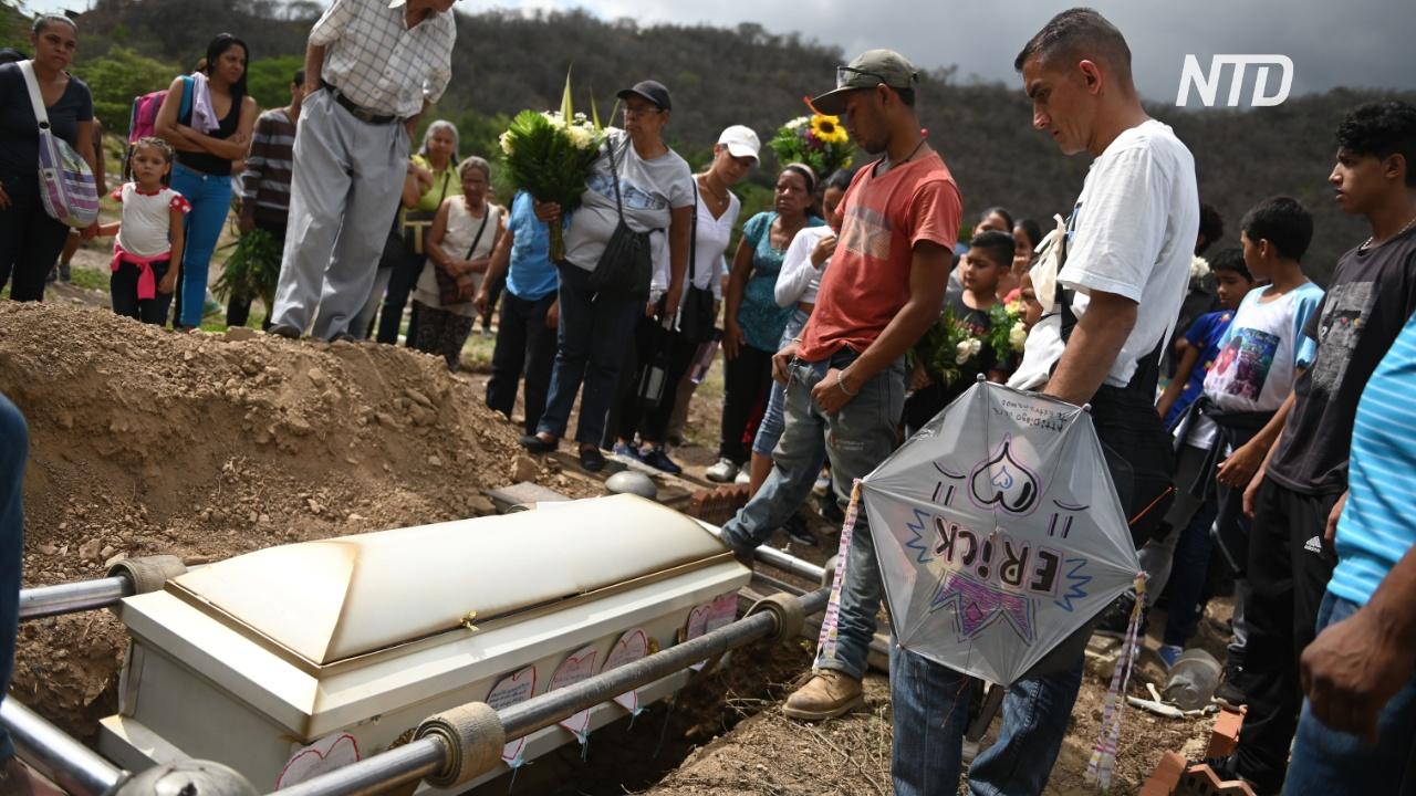 Венесуэльцы требуют расследования после смерти четвёртого ребёнка в центральной больнице