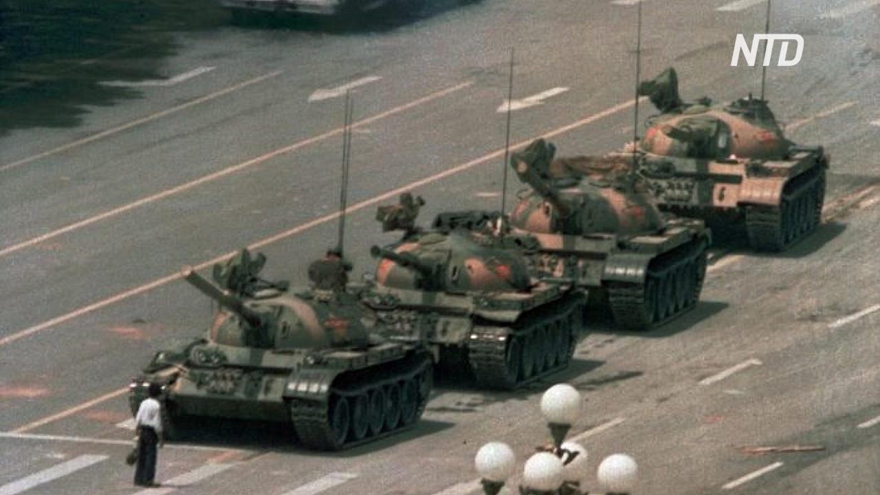30 лет со дня подавления: Китай по-прежнему молчит об убийствах студентов