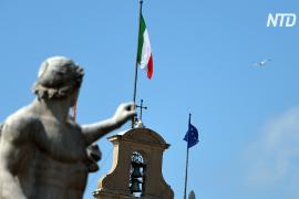 Еврокомиссия хочет применить к Италии санкции из-за растущего долга