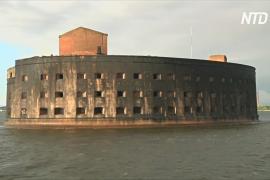 Форты Кронштадта превратят в туристическую достопримечательность