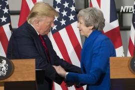 Трамп пообещал Лондону выгодное торговое соглашение после «брексита»
