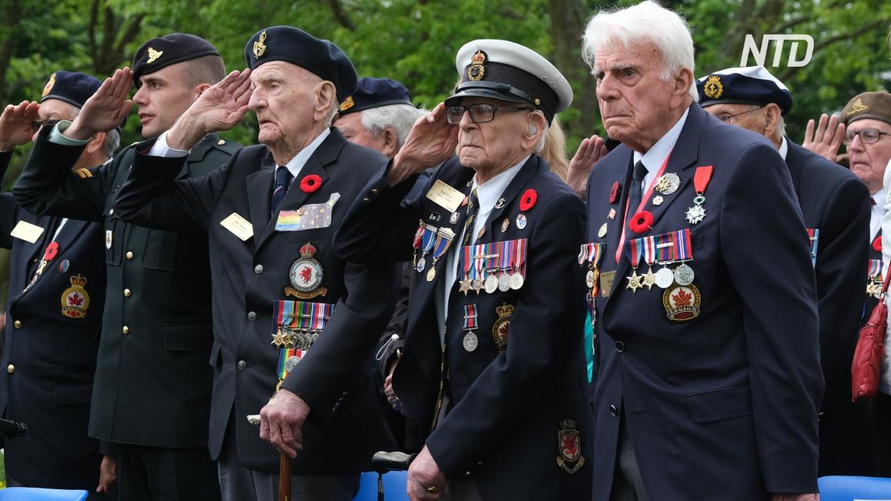 В Европе отмечают 75-летие крупнейшей десантной операции в истории
