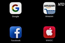 IT-гигантов США обвиняют в монополизации рынка