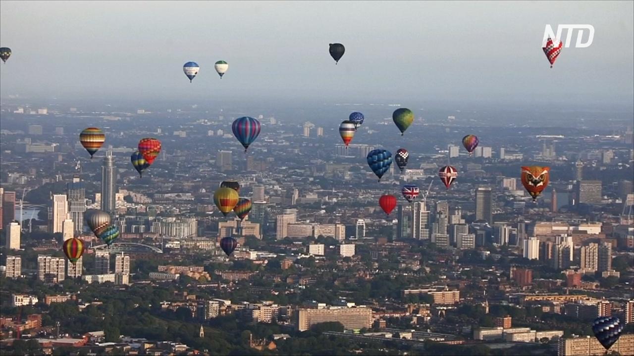 Воздушная регата лорд-мэра: над Лондоном взлетели десятки аэростатов