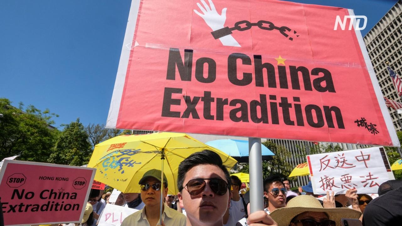 «Нет закону об экстрадиции»: протест в Гонконге собрал сотни тысяч человек