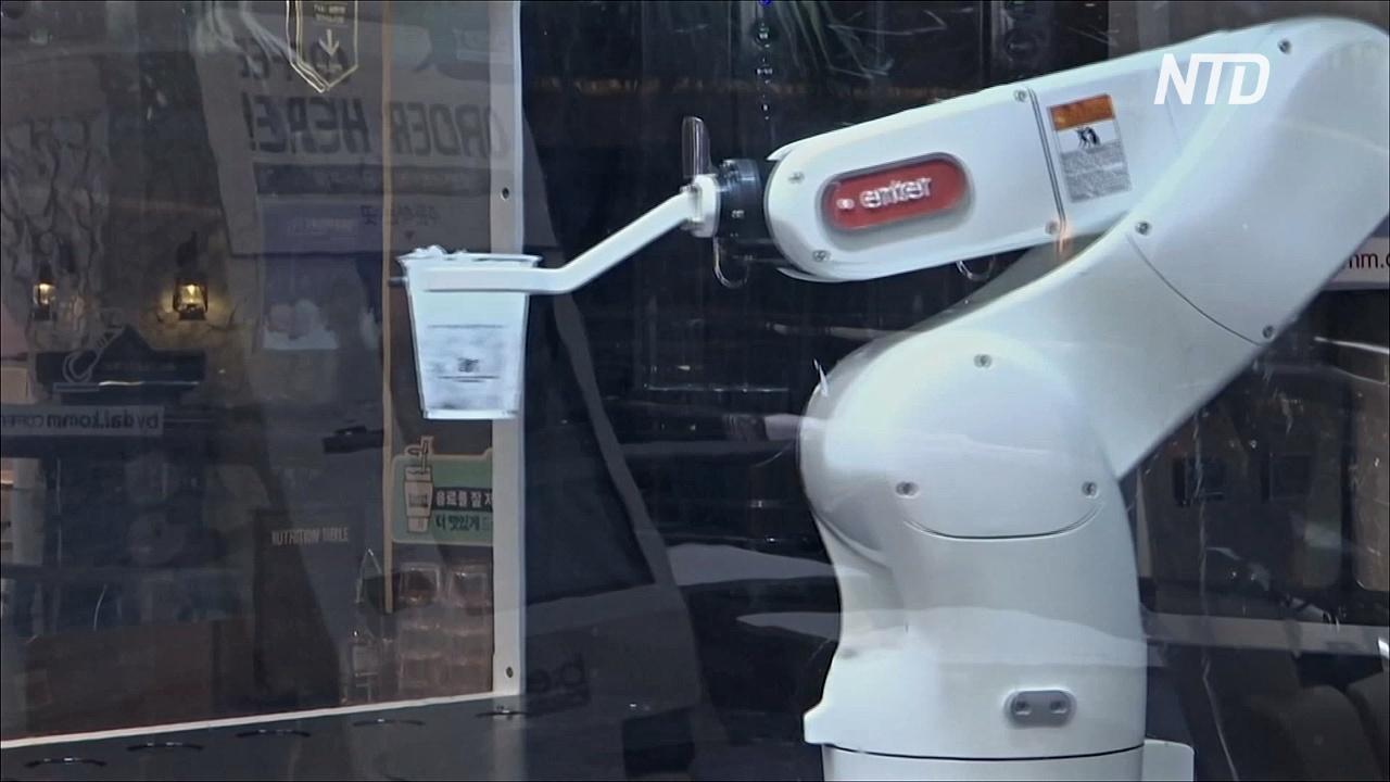 Роботы в Южной Корее захватывают всё больше рабочих мест людей