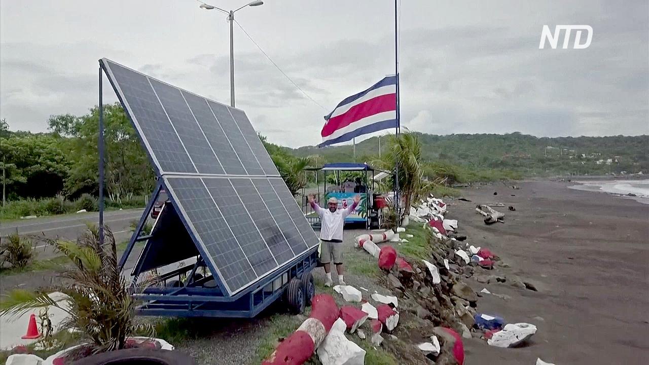 Коста-Рика перешла на возобновляемую энергию