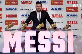 Лионель Месси признан самым высокооплачиваемым спортсменом 2019 года