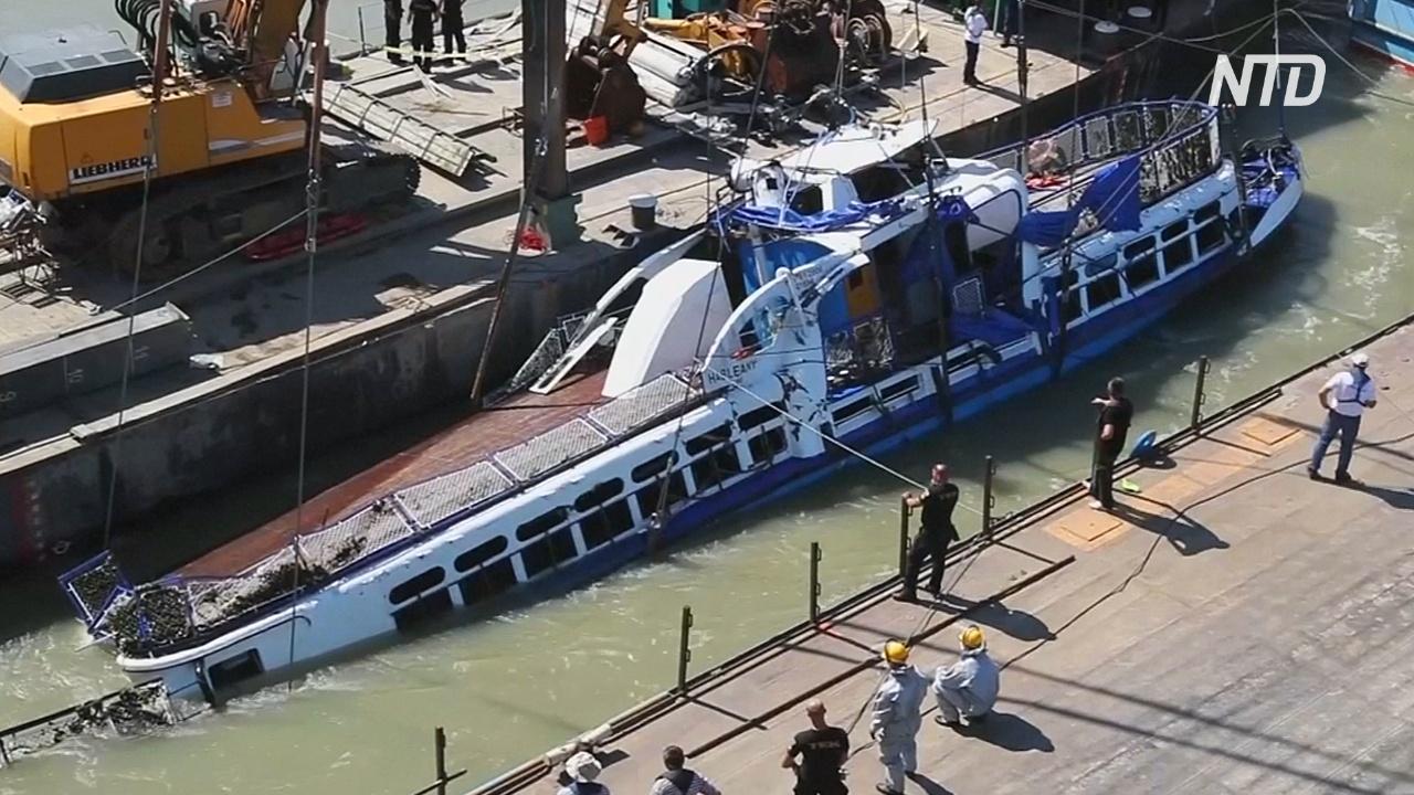 Со дна Дуная подняли затонувший туристический катер