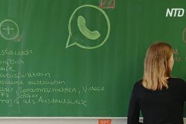 Немецких школьников учат противостоять стрессу от общения в мессенджерах