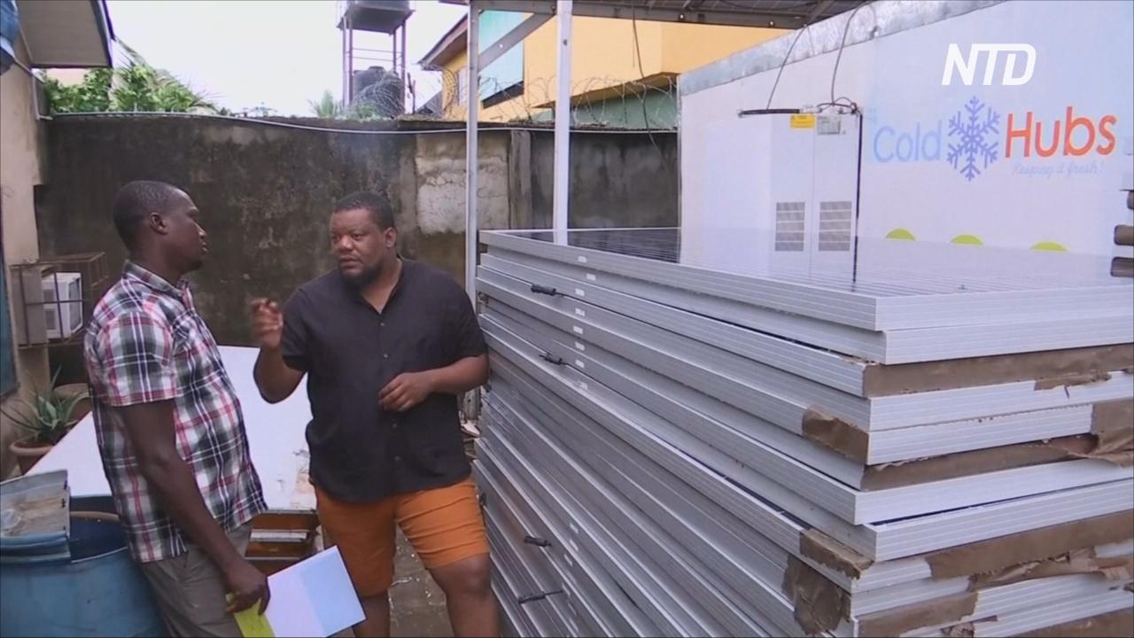 Нигериец создаёт холодильные склады и помогает сохранить овощи и фрукты