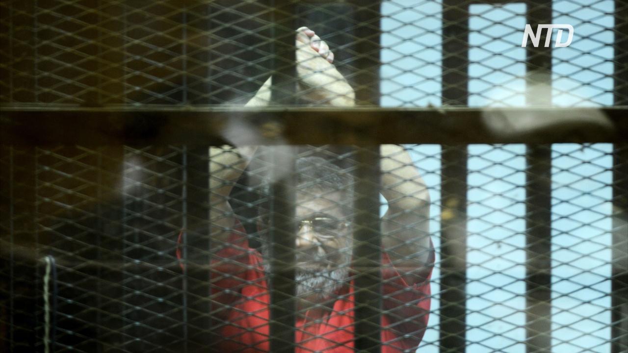Экс-президент Египта Мурси умер от сердечного приступа во время суда