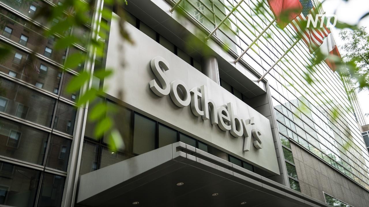 Аукционный дом Sotheby's переходит в частные руки