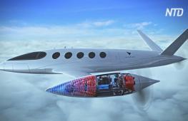 В небеса без выхлопов: на авиасалоне «Ле-Бурже» представили электросамолёт