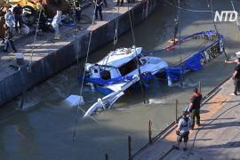 Капитан круизного судна, потопившего катер на Дунае, был трезв