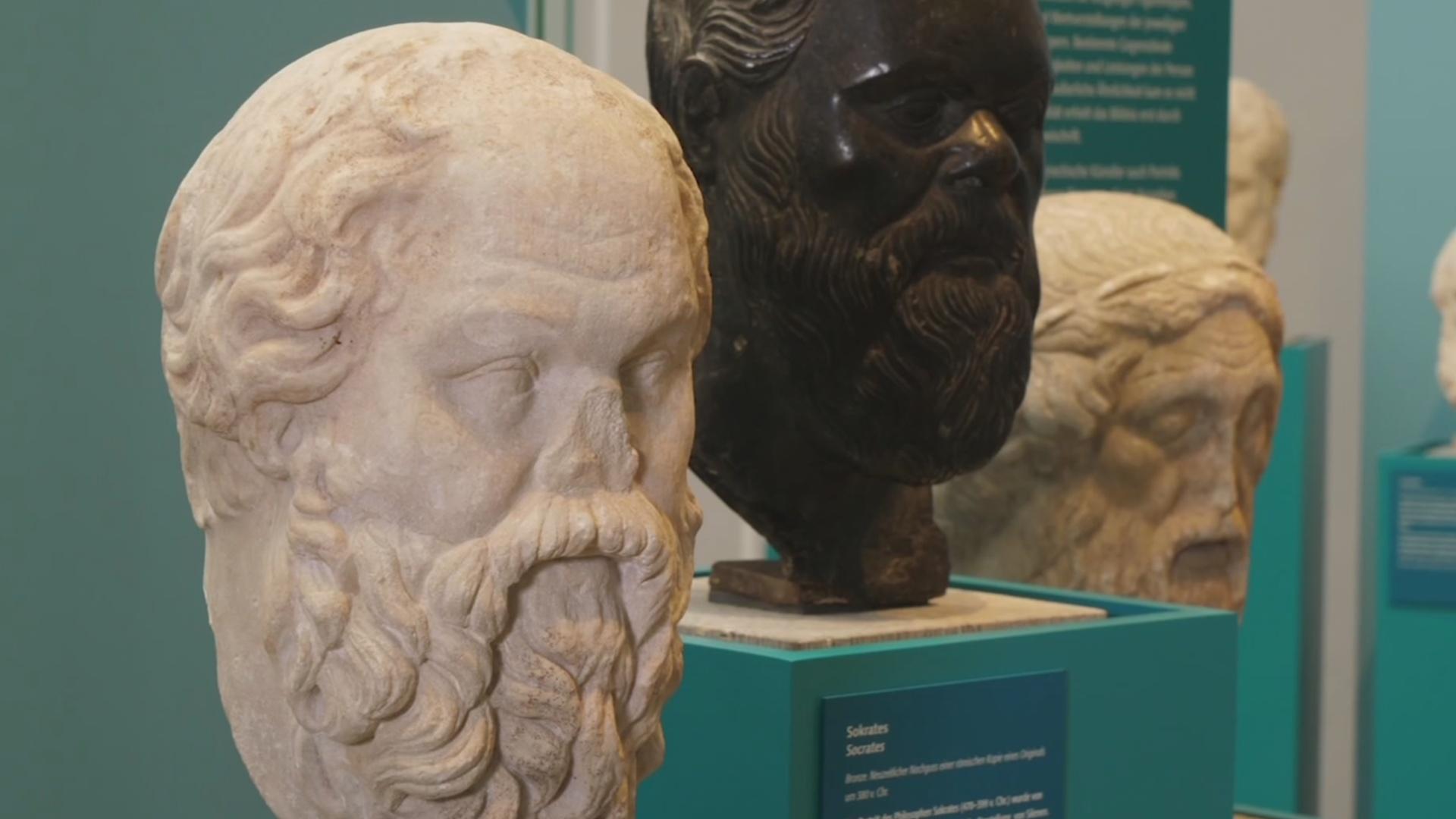 Борода обязательна: в Германии показали, как изображали людей древние греки
