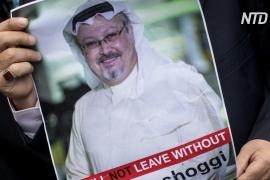 Докладчик ООН подозревает саудовского принца в убийстве Джамаля Хашогги