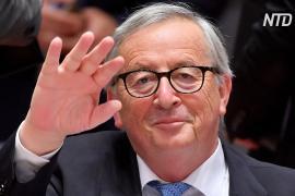 Лидеры ЕС не смогли выбрать нового главу Еврокомиссии