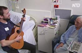 Искусство и музыка меняют жизнь пациентов в больницах Тасмании