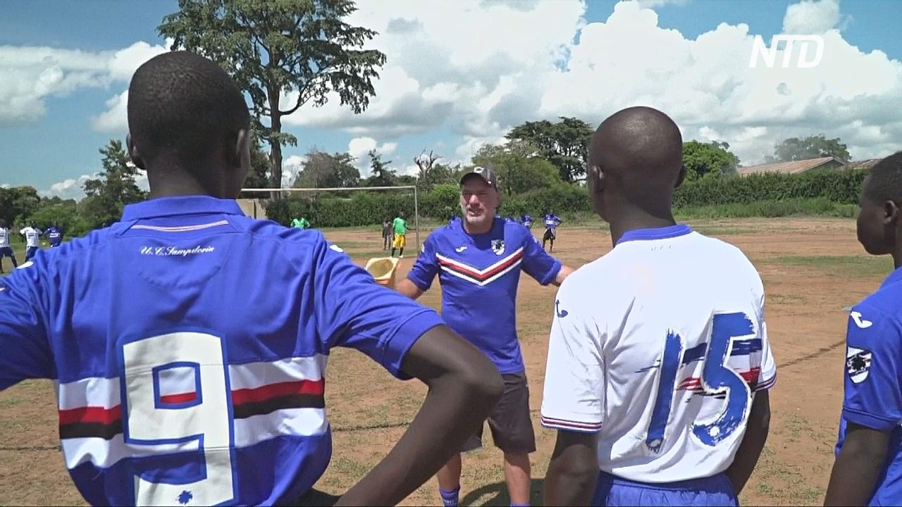 В Уганде итальянские футболисты тренируют подростков-беженцев