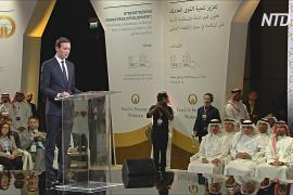 Джаред Кушнер представил экономическую часть мирного плана для Ближнего Востока