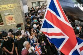 Великобритания назвала ситуацию в Гонконге проверкой для Китая